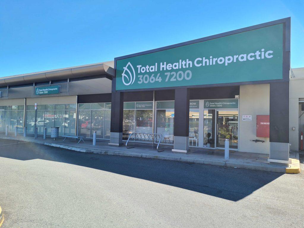 total health chiropractic burpengary practice exterior